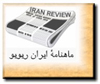Iran Review